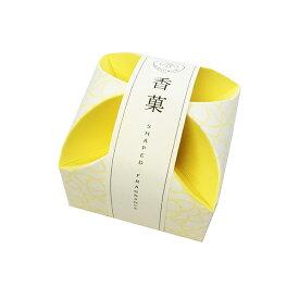 香菓 かぐのみ ちどり型 黄色 1入 オイル付 橘の香り プチギフト