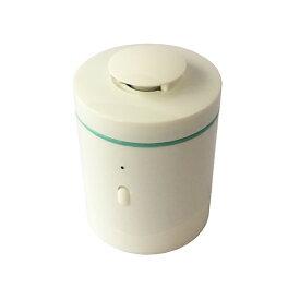 香炉 電子香炉 山田松香木店 『kioka電子香炉』 白色 White 簡単 火を使わない 灰・炭不要 自動停止機能付