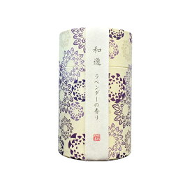 お線香 お香 ラベンダーの香り 和遊ラベンダーの香り ミニ寸 短いお線香 Lavender リラックスタイム プレゼント ギフト 贈答品 90g カメヤマ