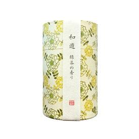 お線香 お香 緑茶の香り 和遊緑茶の香り ミニ寸 短いお線香 Green tea リラックスタイム プレゼント ギフト 贈答品 90g カメヤマ