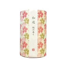 お線香 お香 桜の香り 和遊桜の香り ミニ寸 短いお線香 Sakura ピンク リラックスタイム プレゼント ギフト 贈答品 90g カメヤマ