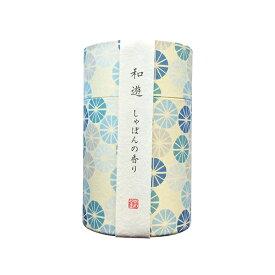 お線香 お香 シャボンの香り 和遊しゃぼんの香り ミニ寸 短いお線香 Soap scent 水色 リラックスタイム プレゼント ギフト 贈答品 90g カメヤマ