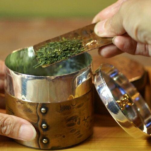 手づくり銅器 茶筒 生地色八半 茶器【工芸ギフト】【引出物御祝記念品】
