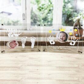手形 足型 赤ちゃん フォトフレーム 出産祝い オリジナルギフト 名入れ 敬老の日 ギフト 写真入り プレゼント手形足型フォトフレーム 内祝い 送料無料 出産 両親 名入れ A5 手形足形キット付き 赤ちゃん 壁掛け 名入れプレゼント