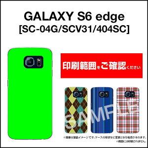 sc-04g-scv31-404sc