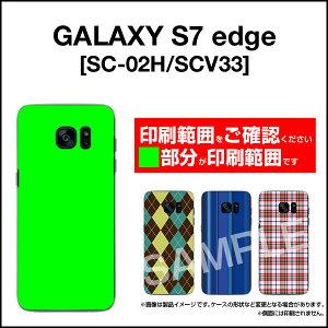 sc-02h-scv33