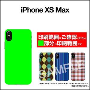 iphonexsm