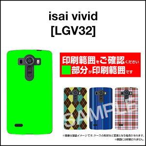 lgv32