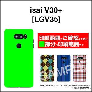 lgv35