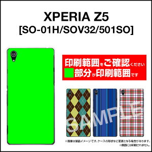 xperia-z5