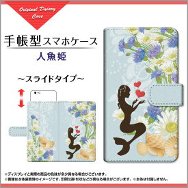 iPhone XSiPhone XS MaxiPhone XR/X8/8 Plus7/7 PlusSE6/6s6 Plus/6s PlusiPod手帳型 スライド式人魚姫ダイアリー型/ブック型/スマホ【メール便送料無料】[ 雑貨 メンズ レディース ]