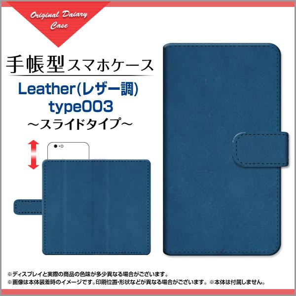 格安スマホHUAWEI nova 3Pixel 3/3 XLAQUOS ZERO/sense2OPPO R15 Neo/R15 Pro/Find XZenFone Max (M1)moto g6 playかんたんスマホ手帳型 スライド式Leather(レザー調) type003/手帳型【メール便送料無料】