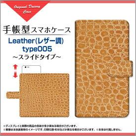 iPhone XSiPhone XS MaxiPhone XR/X8/8 Plus7/7 PlusSE6/6s6 Plus/6s PlusiPod手帳型 スライド式Leather(レザー調) type005ブック型【メール便送料無料】[ 雑貨 メンズ レディース ]