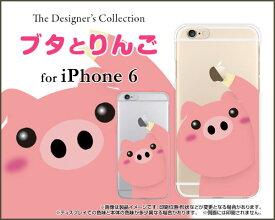 475a0e20a9 iPhone XSiPhone XS MaxiPhone XR/X8/8 Plus7/7 PlusSE6/6s 6