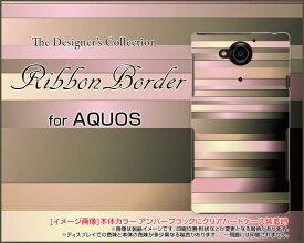 AQUOS R2 compact zero [801SH] ea [606SH] Xx3 mini [603SH] Xx3 [506SH] Xx2 [502SH] mini [503SH]アクオスハードケース/TPUソフトケースRibbon Borderスマホ/ケース/カバー/クリア【メール便送料無料】
