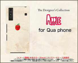 Qua phone QZ [KYV44]QX [KYV42]PX [LGV33]Qua phone [KYV37]キュア フォンハードケース/TPUソフトケースAPPLEスマホ/ケース/カバー/クリア【メール便送料無料】