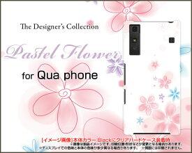 Qua phone QZ [KYV44]QX [KYV42]PX [LGV33]Qua phone [KYV37]キュア フォンハードケース/TPUソフトケースPastel Flower type004スマホ/ケース/カバー/クリア【メール便送料無料】