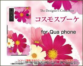 Qua phone QZ [KYV44]QX [KYV42]PX [LGV33]Qua phone [KYV37]キュア フォンハードケース/TPUソフトケースコスモスブーケスマホ/ケース/カバー/クリア【メール便送料無料】