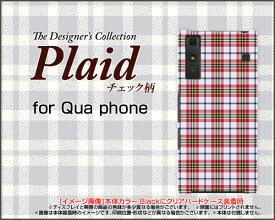 Qua phone QZ [KYV44]QX [KYV42]PX [LGV33]Qua phone [KYV37]キュア フォンハードケース/TPUソフトケースPlaid(チェック柄) type002スマホ/ケース/カバー/クリア【メール便送料無料】
