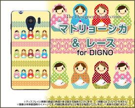 DIGNO G [601KC]ディグノ ジーSoftBankオリジナル デザインスマホ カバー ケース ハード TPU ソフト ケースマトリョーシカ&レース