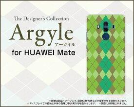 HUAWEI Mate 10 Pro [703HW]ファーウェイ メイト テン プロSoftBankオリジナル デザインスマホ カバー ケース ハード TPU ソフト ケースArgyle(アーガイル) type003