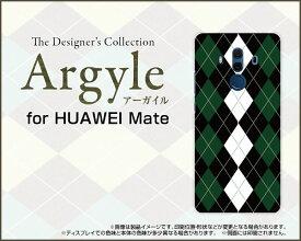 HUAWEI Mate 10 Pro [703HW]ファーウェイ メイト テン プロSoftBankオリジナル デザインスマホ カバー ケース ハード TPU ソフト ケースArgyle(アーガイル) type004