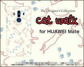 HUAWEI Mate 10 Pro [703HW]ファーウェイ メイト テン プロSoftBankオリジナル デザインスマホ カバー ケース ハード TPU ソフト ケースキャットウォーク(ベージュ)