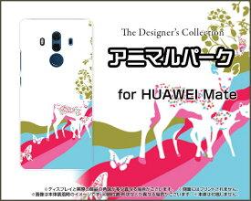 HUAWEI Mate 20 ProHUAWEI Mate 10 Pro [703HW]ファーウェイハードケース/TPUソフトケースアニマルパーク(バンビ)スマホ/ケース/カバー/クリア【メール便送料無料】