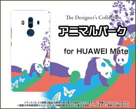 HUAWEI Mate 10 Pro [703HW]ファーウェイ メイト テン プロSoftBankオリジナル デザインスマホ カバー ケース ハード TPU ソフト ケースアニマルパーク(パンダ)