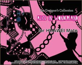 HUAWEI Mate 20 ProHUAWEI Mate 10 Pro [703HW]ファーウェイハードケース/TPUソフトケースALICE iN WONDERLAND(黒×ピンク)スマホ/ケース/カバー/クリア【メール便送料無料】