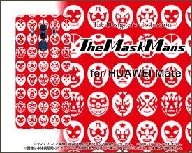 HUAWEI Mate 10 Pro [703HW]ファーウェイ メイト テン プロSoftBankオリジナル デザインスマホ カバー ケース ハード TPU ソフト ケースThe Mask Mans(レッド)
