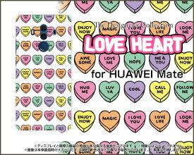 HUAWEI Mate 20 ProHUAWEI Mate 10 Pro [703HW]ファーウェイハードケース/TPUソフトケースLOVE HEART(ドット)スマホ/ケース/カバー/クリア【メール便送料無料】