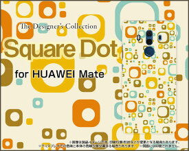 HUAWEI Mate 10 Pro [703HW]ファーウェイ メイト テン プロSoftBankオリジナル デザインスマホ カバー ケース ハード TPU ソフト ケースSquare Dot