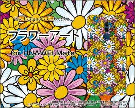 HUAWEI Mate 20 ProHUAWEI Mate 10 Pro [703HW]ファーウェイハードケース/TPUソフトケースフラワーアートスマホ/ケース/カバー/クリア【メール便送料無料】