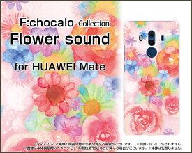HUAWEI Mate 10 Pro [703HW]ファーウェイ メイト テン プロSoftBankオリジナル デザインスマホ カバー ケース ハード TPU ソフト ケースFlower sound
