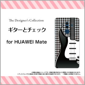 HUAWEI Mate 10 Pro [703HW]ファーウェイ メイト テン プロSoftBankオリジナル デザインスマホ カバー ケース ハード TPU ソフト ケースギターとチェック