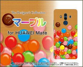 HUAWEI Mate 20 ProHUAWEI Mate 10 Pro [703HW]ファーウェイハードケース/TPUソフトケースマーブルスマホ/ケース/カバー/クリア【メール便送料無料】