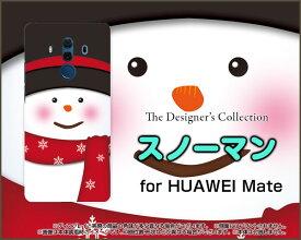 HUAWEI Mate 10 Pro [703HW]ファーウェイ メイト テン プロSoftBankオリジナル デザインスマホ カバー ケース ハード TPU ソフト ケーススノーマン