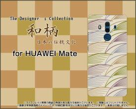 HUAWEI Mate 10 Pro [703HW]ファーウェイ メイト テン プロSoftBankオリジナル デザインスマホ カバー ケース ハード TPU ソフト ケース和柄(其の壱) type006