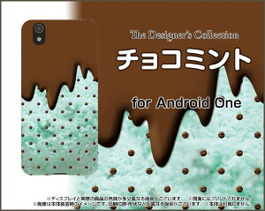 Android One S3アンドロイド ワン エススリーSoftBank Y!mobileオリジナル デザインスマホ カバー ケース ハード TPU ソフト ケースチョコミント