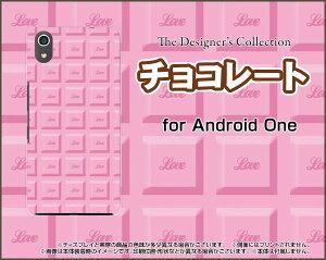 Android One S4アンドロイド ワン エスフォーY!mobileオリジナル デザインスマホ カバー ケース ハード TPU ソフト ケースチョコレート(ストロベリー)