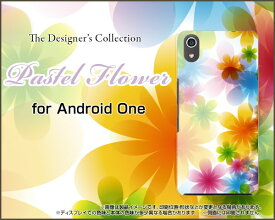 Android One S4アンドロイド ワン エスフォーY!mobileオリジナル デザインスマホ カバー ケース ハード TPU ソフト ケースPastel Flower type002