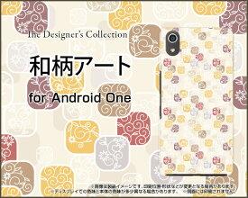 Android One S4アンドロイド ワン エスフォーY!mobileオリジナル デザインスマホ カバー ケース ハード TPU ソフト ケース和柄アート