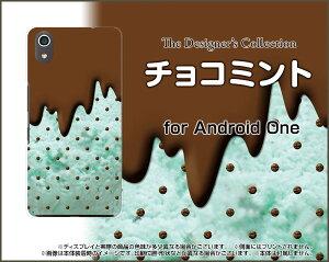 Android One S4アンドロイド ワン エスフォーY!mobileオリジナル デザインスマホ カバー ケース ハード TPU ソフト ケースチョコミント