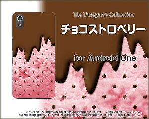 Android One S4アンドロイド ワン エスフォーY!mobileオリジナル デザインスマホ カバー ケース ハード TPU ソフト ケースチョコストロベリー