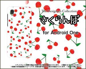 Android One S5アンドロイド ワン エスファイブSoftBank Y!mobileオリジナル デザインスマホ カバー ケース ハード TPU ソフト ケースさくらんぼ