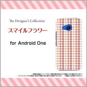 Android One X2アンドロイド ワン エックスツーY!mobileオリジナル デザインスマホ カバー ケース ハード TPU ソフト ケーススマイルフラワー