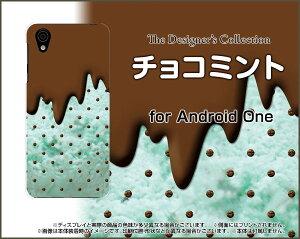 Android One X4アンドロイド ワン エックスフォーY!mobileオリジナル デザインスマホ カバー ケース ハード TPU ソフト ケースチョコミント