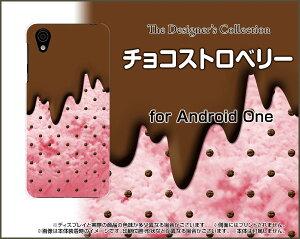Android One X4アンドロイド ワン エックスフォーY!mobileオリジナル デザインスマホ カバー ケース ハード TPU ソフト ケースチョコストロベリー