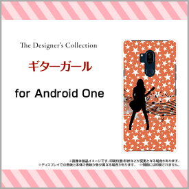 Android One X5アンドロイド ワン エックスファイブY!mobileオリジナル デザインスマホ カバー ケース ハード TPU ソフト ケースギターガール